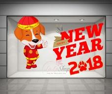 Decal Happy New Year 2018 và Cún vàng chúc tết