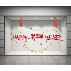 Decal happy new year